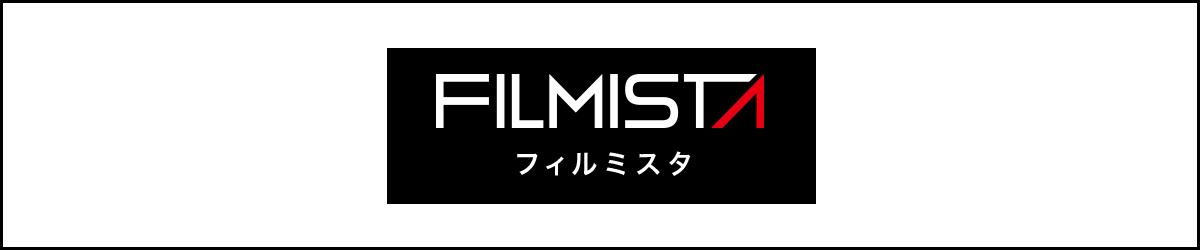 FILMISTA series