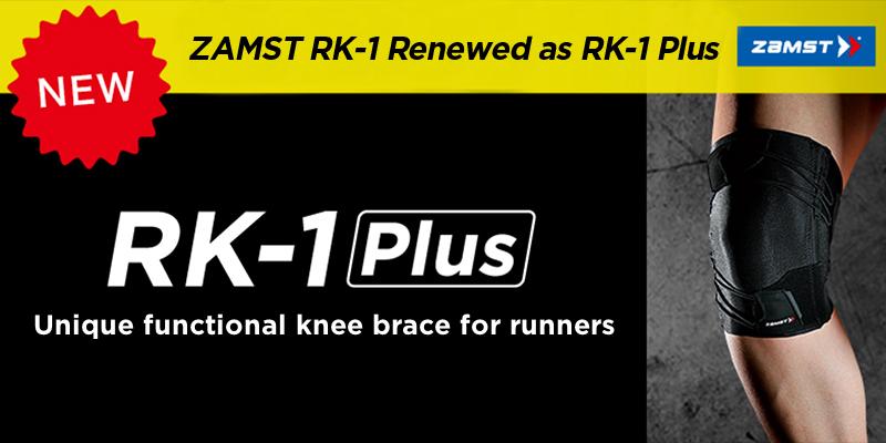 ZAMST RK-1 -> RK-1 Plus로 리뉴얼